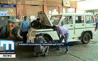 Amidst Lockdown, KSRTC Repairs Govt Vehicles That Had Breakdown