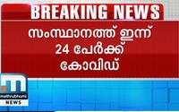 COVID-19: Kerala Confirms 24 Fresh Cases; Eight Test Negative
