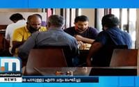Lockdown Violation: Indian Coffee House's Kozhikode Restaurant Allowed People To Dine- In