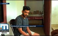 Youth Suffering From Kidney Damage Seeks Your Kindness