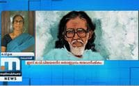 On OV Vijayan's Birth Anniversary, Sister OV Usha Recalls Fond Memories Of Writer| Morning Show