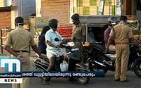 Two Police Officers In T'puram Test Positive For COVID-19