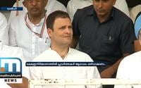 Rahul Gandhi Asks Congress Workers To Give Up Enthusiasm Over Ram Temple Construction