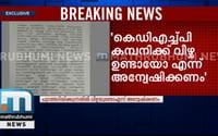 Pettimudi Landslide: Mathrubhumi News Gets Investigation Report