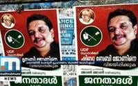 Chavara Bypoll: UDF Begins Poster Campaign