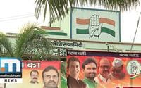 Bihar Elections: Congress Gives RJD Ultimatum On Seat-Sharing