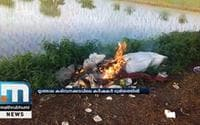 Toilet Waste Dumped In Paddy Filed IN Thrithala; Farmers In Dire Straits