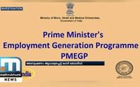 Loan Fraud In Name Of PMEGP: Khadi Board Demands Investigation