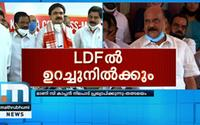 Will Stand Firm On LDF: Mani C Kappan