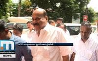 NCP To Hold Meeting Today Post KC(M)'s LDF Entry