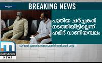 Had Reached Agreement With UDF Months Ago Over Regional Matters, Says Welfare Party