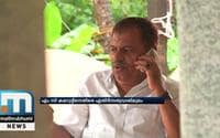 Kasargod Jewellery Scam: Probe Team Files Counter Affidavit Against MC Kamaruddin MLA
