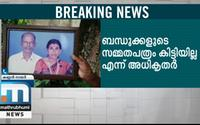 Kin Of COVID-19 Victim In Kollam Alleges Lapse In Handling Of Mortal Remains