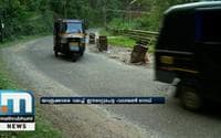 Erattupetta-Vagamon Road Gives Nightmare To Commuters