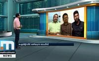 IT@ House: Vacant Office Spaces| Njangalkkum Parayanund, Episode: 18