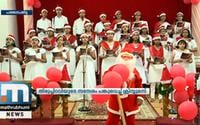 Devotees Celebrate Christmas With Group Songs, Carols