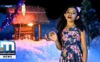 10-Year-Old Girl Rose Maria Draws Attention With Song 'Paithalam Yeshuve'