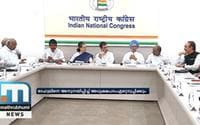 Congress Working Committee's Crucial Meeting Today