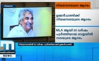 Kerala Assembly Honours Oommen Chandy, Who Completed 50 Years As MLA