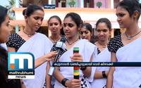 School Kalolsavam: Rhythmic Vanchipattu Of Kasargod Girls
