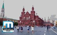 Historical Museum At Moscow's Red Square