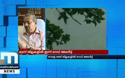 Mathrubhumi News Malayalam News Video Malayalam Breaking News